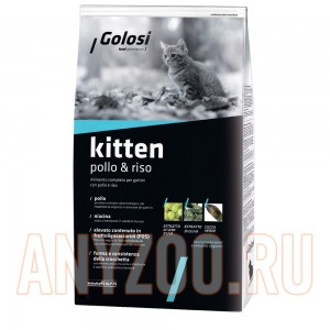 Golosi Kitten Chicken/Rice,