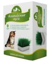 Травка Универсальная для кошек Альпийские луга (пакет)
