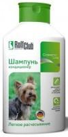 фото Rolf Club Шампунь Легкое расчесывание для собак