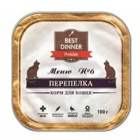фото Best Dinner Меню №6 Бест Диннер консервированный корм для кошек с перепелкой