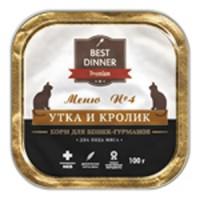 фото Best Dinner for cats Бест Диннер консервированный корм для кошек с уткой и кроликом