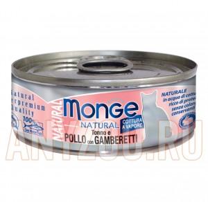 Купить Monge Natural Tonno e Pollo con Cramberetti консервы для кошек Тунец с курицей и креветками