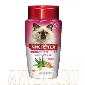 Чистотел шампунь для кошек гипоалергенный