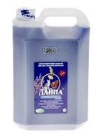Лайна - концентрированное дезинфицирующее средство для уборки за животными