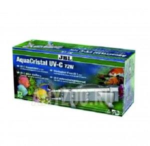 JBL AquaCristal UV-C УФ стерилизатор воды для аквариумов с пресной и морской водой