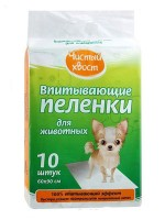 Чистый Хвост впитывающие пеленки для животных 60*90см