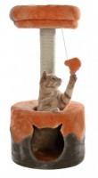 "фото Trixie 43791 Домик для кошки ""Nuria"" 71см серый/оранжевый"