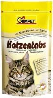 фото Gimpet - Джимпет Витамины для  кошек Katzentabs с Маскарпоне и биотином