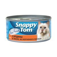 Snappy Tom консервы для кошек Сардины в желе из копченого лосося