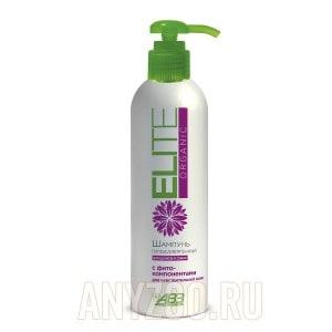 Шампунь Elite Organic для щенков и собак гипоаллергенный для чувствительной кожи