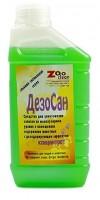 ДезоСан средство для удаления любых запахов 100% Концентрат