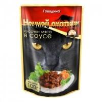 фото Ночной охотник консервы для кошек говядина в соусе