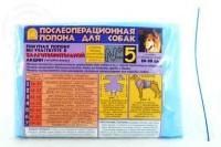 Талисмед Попона для собак послеоперационная на завязка