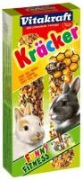 фото Vitakraft - Витакрафт Крекеры для кроликов ореховые 2шт