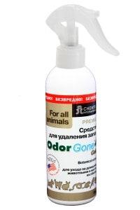 OdorGone Gold