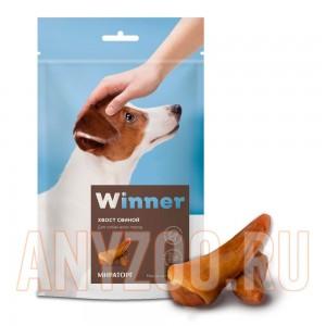 Мираторг Winner лакомство для собак Хвост свиной охлажденные дой пак