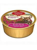 фото Родные корма консервы для собак Ягненок по-царски