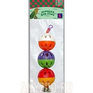 Дарелл 5033 Игрушка для попугая - шарики с колокольчиком