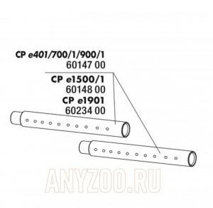 JBL CP e1901 Jet pipe set