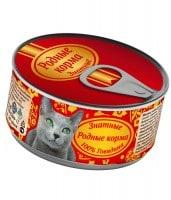 Родные корма Знатные Консервы для кошек 100% Говядина