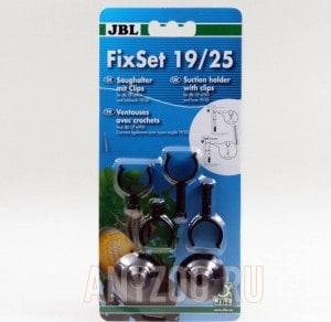 фото JBL FixSet 19/25 CP e1901 Набор присосок для крепления шлангов, трубок для фильтра CristalProfi е1901