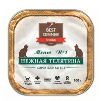 фото Best Dinner  Бест Диннер Меню №1 консервированный корм для кошек Нежная телятина