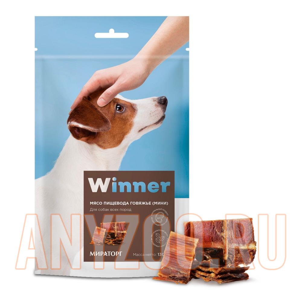Фото товара Мираторг Winner лакомство для собак Мясо пищевода говяжье (мини) охлажденное дой пак