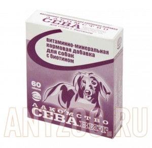 фото Ceva Витаминно-минеральная кормовая добавка для собак с биотином