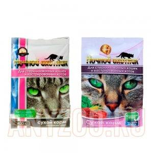 Ночной охотник сухой корм  для стерилизованных кошек и кастрированных котов