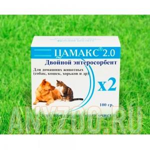 Цамакс двойной энтеросорбент для всех животных