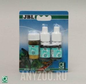 JBL Phosphat Reagent sensitiv