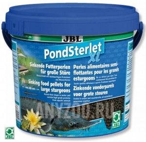 JBL PondSterlet XL