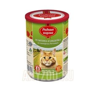 Родные корма консервы для кошек Телятина и индейка по -пожарски