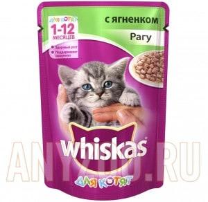 фото Whiskas - Вискас пауч  для котят с мясом ягненка