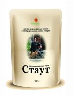 Стаут Корм консервированный (пауч) для стерилизованных кошек и кастрированных котов в соусе