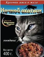 Ночной охотник консервы для кошек говядина кусочки в желе