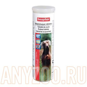 Beaphar Fresh Breath  Tablets -