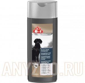 Купить 8 in 1 Shampoo Black Pearl шампунь Черный Жемчуг для собак с темным окрасом