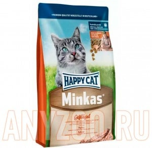 Happy Cat Minkas Gelugel