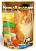 Ночной охотник консервы для кошек курица в сырном соусе пауч