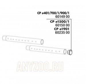 JBL CP e700/e900 Stopfen fur Dusenstrahlrohr