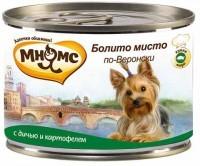 Мнямс консервированный корм для собак Болито мисто по-Веронски, дичь с картофелем