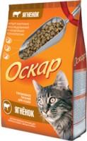 Оскар Сухой корм с ягненком для кошек