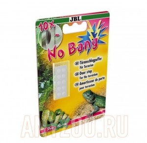 JBL NoBang