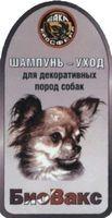 фото БиоВакс Шампунь для  декоративных собак