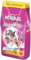 фото Whiskas - Вискас для котят подушечки молочные индейка/морковь