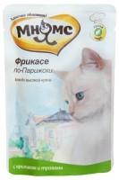 Мнямс Фрикасе по-Парижски пауч для кошек, кролик с травами