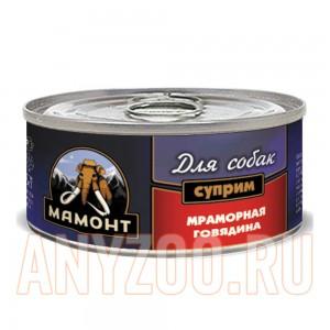 Мамонт Суприм Мраморная говядина консервы для собак жестяная банка
