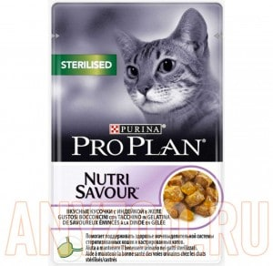 Pro Plan Nutrisavour Adult Sterilised
