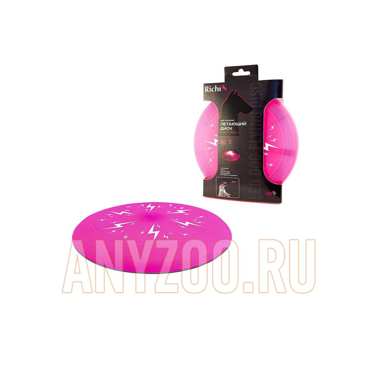 Фото товара Richi летающий диск-фрисби с LED подсветкой 4 режима 20см